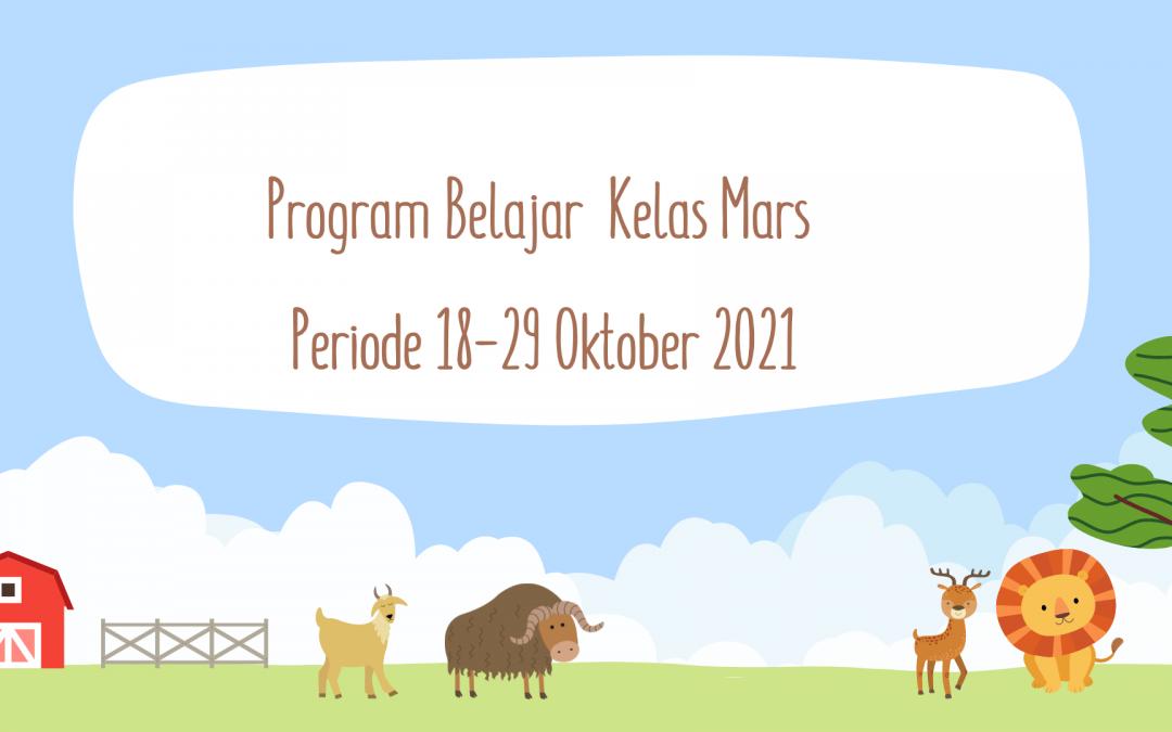 Protected: Program Belajar di Rumah Periode 1-12 November 2021